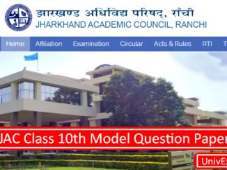 matric model question paper